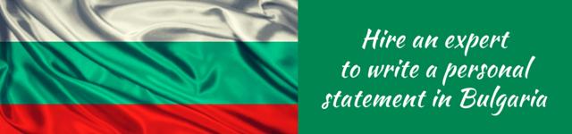 bulgaria personal statement