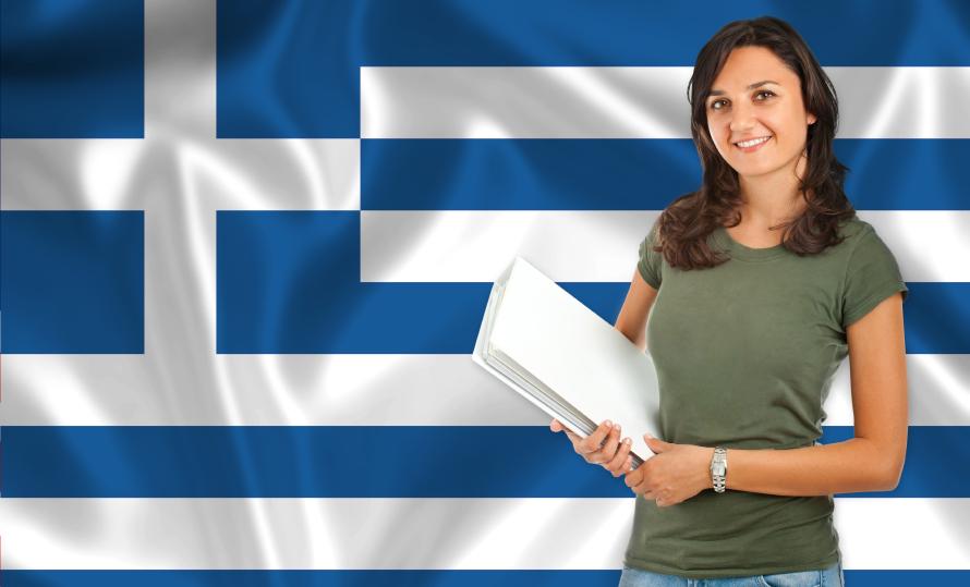 greece personal statement