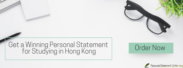 hong kong personal statement university