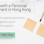 hong kong personal statement writing service