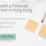 hong kong personal statement writing service