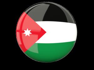 jordan personal statement for university application
