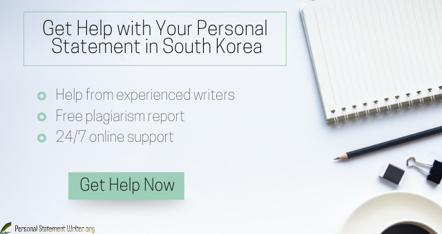 professional south korea personal statement