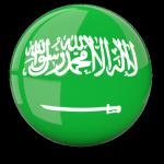 saudi arabia personal statement