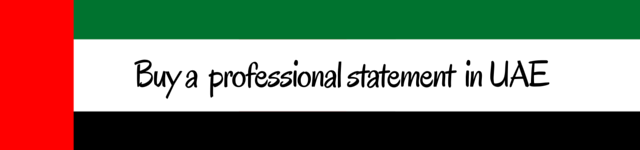 uae personal statement
