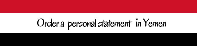 yemen personal statement