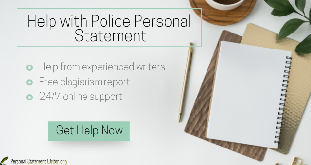 police personal statement